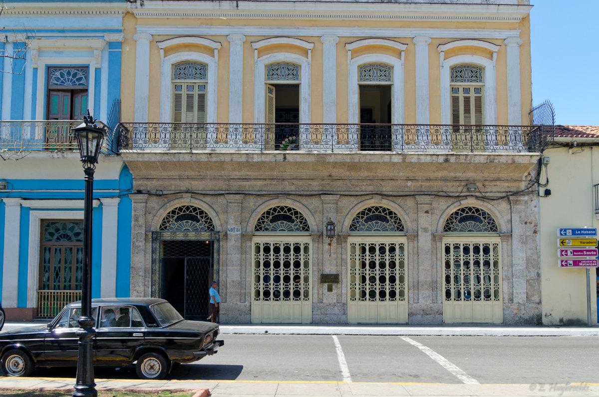 Museo Farmacéutico Matanzas 6